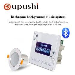 Altavoces de baño en el techo, amplificador de pared bluetooth con tamaño pequeño, altavoces de techo impermeables para sistema de sonido de baño