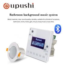 Bathroom in ceiling speakers bluetooth wall amplifier with samll size waterproof roof loudspeakers for bathroom sound system