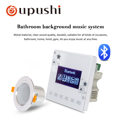 Casa de Banho Amplificador de Parede com Tamanho Samll à Prova Alto-falante para o Sistema de Som do Banheiro Teto Alto-falantes Bluetooth Dwaterproof Água Telhado no