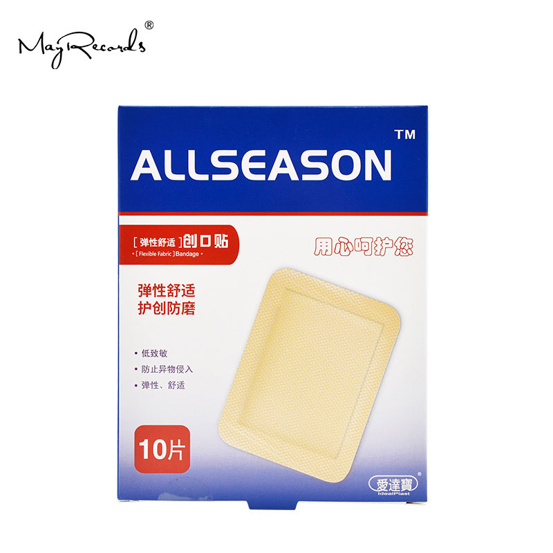 Kostenloser Versand Wasserdicht Atmungsaktiv 30PCs/3Boxes 7,6 cmX 10,1 cm Große Band Aid Erste hilfe Bandagen Für Große wunden