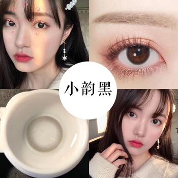 Easysmall Hot Sale Color Contact Lens Soft Colored Yearly black small pupil Circle Eye Contact Lenses Degree option 2pcs/pair easysmall colored contact lenses for eyes colored eye lenses color contact lens beautiful pupil dna four color option 2pcs pair