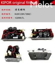 цена на Fast shipping KIPOR IG2000 AVR DU20 230V/50Hz inverter generator spare parts suit for kipor Kama Automatic Voltage Regulator