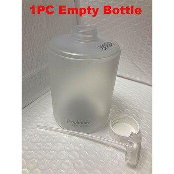 empty white bottle