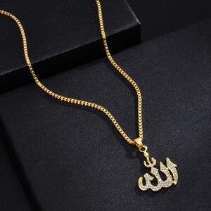 Image 4 - 2020 Nieuwe Mode Moslim Allah Gouden Kettingen Vrouwen Lange Trui Keten Ketting Hanger Vrouwelijke Sieraden Boho Accessoires