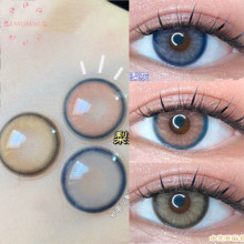 Easysmall LILY brown small beautiful pupil Myopia Power Prescription Colored Contact Lenses Yearly for eyes 2pcs/pair Degree