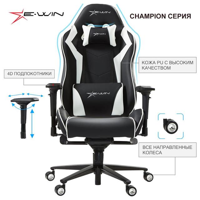 Gaming Chair Computer Chair WCG Gaming Chair office chair LOL Internet cafe racing chair Local Deliever