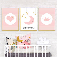 Love Moon Crown Posters And Prints Cartoon Pink Print Painting Quotes Canvas Wall Pictures For Baby Girl Room Decor