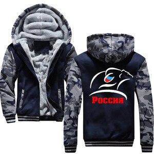 Sudadera gruesa con capucha para hombre, gran oferta, con estampado de Rugby, Unión de moda rusa, ropa deportiva, sudaderas con capucha, 2020