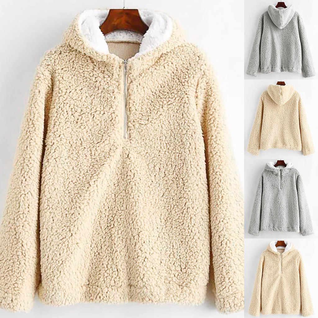 カジュアルプルオーバーフリースジャケット女性冬暖かいフード付き生き抜くコート女性の純粋な色ぬいぐるみセーター Zip 形式ジャケットスウェットシャツ