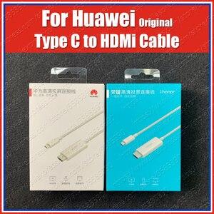 AP76 1,5 M 4K Оригинальный HUAWEI легкий проекционный кабель USB Type C к HDMI Mate30 Pro Mate20 Pro X P30 Pro MatePad Matebook E X Pro