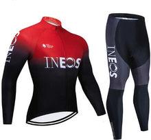 2020 jersey de ciclismo blanco INEOS 9D almohadilla pantalones cortos ropa de ciclismo secado rápido hombres pro ciclismo Jersey Culotte