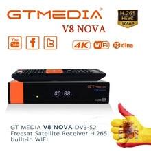 Original DVB-S2 GTmedia V8 NOVA decodificador de receptor de satélite como gtmedia v9 super receptor decodificador