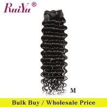 Bulk Buy Wholesale Brazilian Hair Weave Bundles Remy Human Hair Deep Wave Bundles 1/5/10 Pcs 1B# 2# 4# 27# 99J# 613# RUIYU Hair