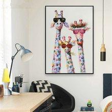 Жираф семья с очками Холст Картина животное стены искусства
