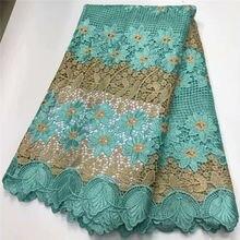 Aqua green нигерийские кружевные ткани tissu dentelle strass perle французское кружево с камнями Тюль кружевная ткань высокого качества 5 ярдов