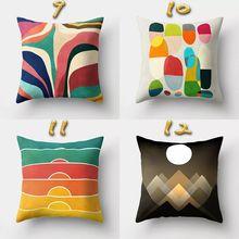 Car Lumbar Pillow Sofa Pillow Cases Cartoon Sunrise Pattern Car Cushion Yiwu Pillow
