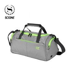 Scione Luggage Travel Bags Multifunction Training Handbag Panelled Luggage Gym Weekend Crossbody Shoe Storage Suitcase