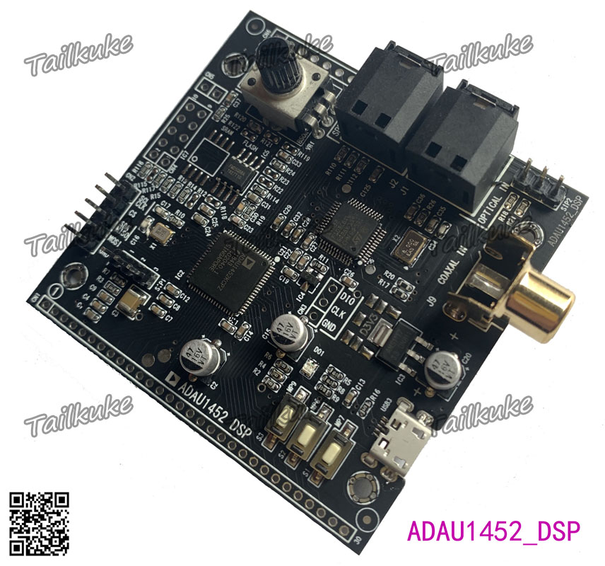 ADAU1452_DSP Development Board Learning Board