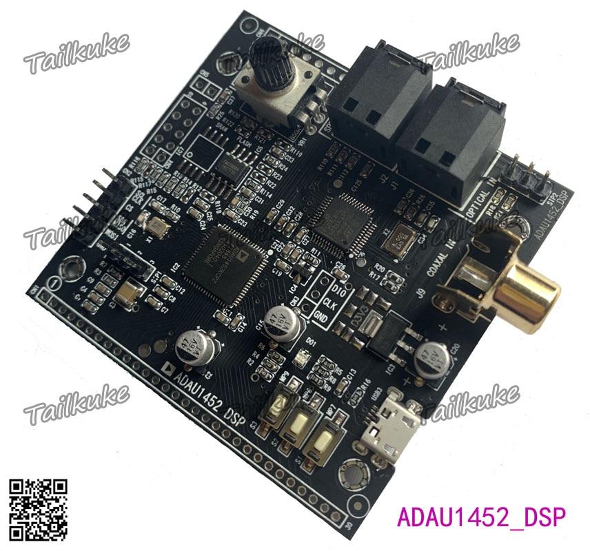 ADAU1452_DSP Development Board Learning Board