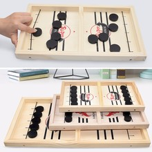 Puck Game Chess-Toys Table Hockey Wooden Battle Winner Desktop Fast-Sling Interactive