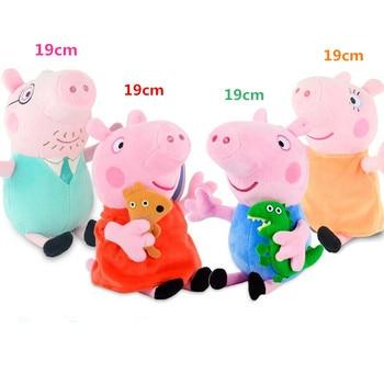 Peppa Pig George Family 19cm Animal Stuffed Plush Keychain Toy Movie Cartoon Party Doll Children Birthday Peripheral Plush Gift недорого