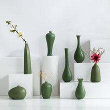 Китайская Ретро зеленая простая керамическая ваза мини бутылка