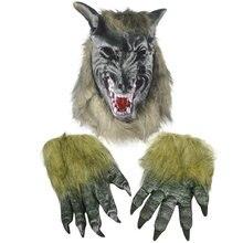 Хэллоуин жуткий Дьявол маска шар для макияжа бутафорская маска полный комплект Голова маска голова Волка Jack Wolfskin перчатки головная повязка