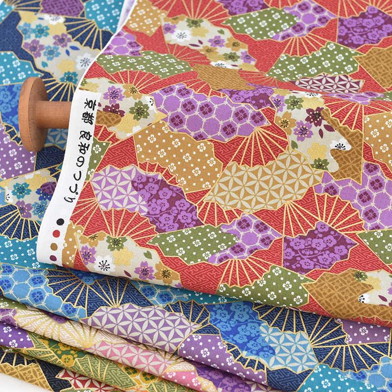 اليابان الرجعية القطن النسيج مروحة نمط اليابانية النسيج اليدوية Diy بها بنفسك نسيج القطن المطبوعة كيمونو النسيج 1 الطلب = 0.5 متر