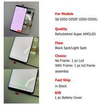 لسامسونج غالاكسي S8 OLED شاشة الكريستال السائل غيار للشاشة G950 G950U G955F لسامسونج S8 رخيصة شاشة عرض استبدال