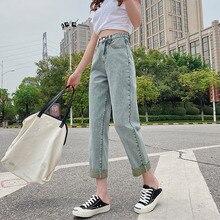 Straight Jeans Women Elastic Waist Boyfriend Mom Denim Pants