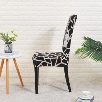 Spandex Black Chair Cover For Dining Room 3 Chair And Sofa Covers
