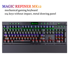 все цены на MAGIC REFINER MK12 Mechanical Keyboard Wired Metal Drawing Panel 104 keys Without Impact RGB Mixed Backlight Gaming Keyboard онлайн