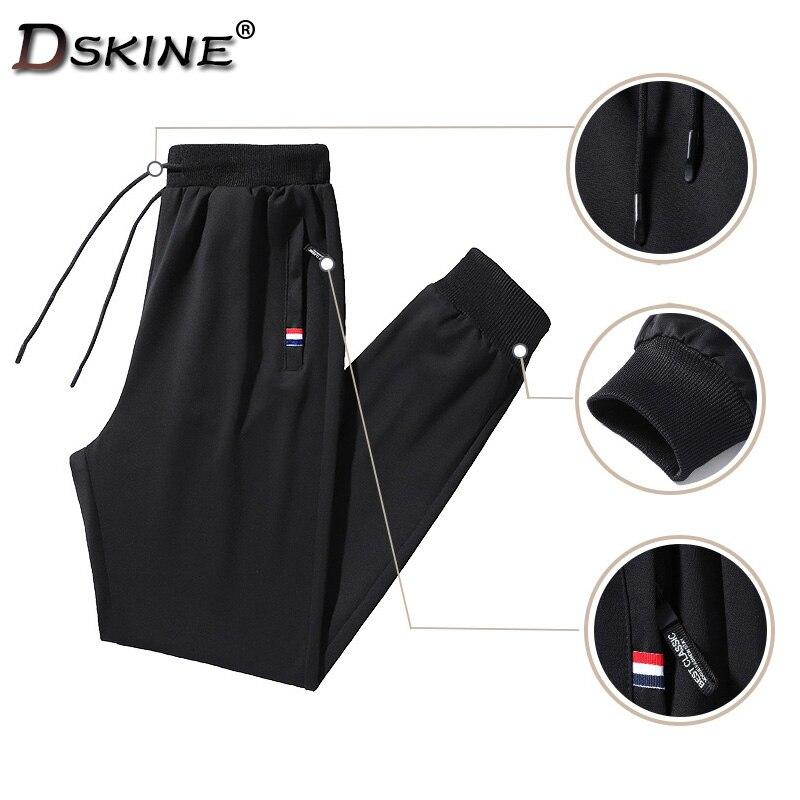 Men Pants Joggers Fitness Casual Quick Tie Leg Dry Outdoor Sweatpants Breathable Slim Elasticity Straight Leg Trouser Men Pants