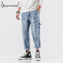 Yasword Spring Autumn Men Raw Hem Straight Blue Hole Jeans Loose Comfortable Denim Pants Trousers Casual Fashion Washed raw hem camo denim overalls