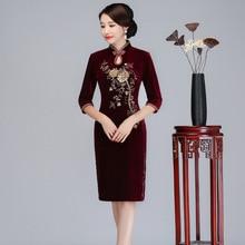 nail bead autumn and winter new velvet cheongsam short mid sleeve Vintage toast mothers cheongsam dress improvement