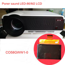 Для CL720 CL720D CL760 5,8 дюймов проектор ЖК-экран C058GWW1-0 разрешение 1280x800 для Rigal проектор RD-806 RD-808 ремонт