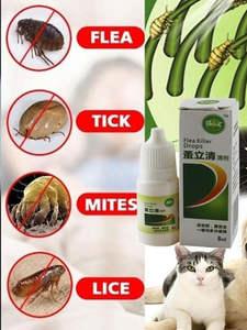 Care Spray Insecticide Flea Treat-Products Deworming Killer Lice Anti-Flea-Drops Healthy
