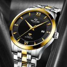 Top Brand Luxury 2020 GRAND PRIX Gold Stainless Steel Mechanical Watch Men Waterproof Sports Watches For Women relogio masculino