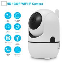 Tracking Moving Head Surveillance Camera Infrared Internet Two-Way Audio Motion Detection Alerts Home Security