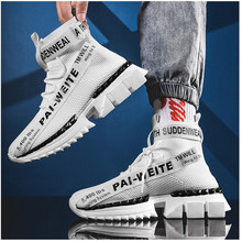 2020 New Style Thick Bottom Running Shoes for Men White Sneakers Outdoor Sport Shoes Man Training Athletic Jogging Shoes Zapatil(China)