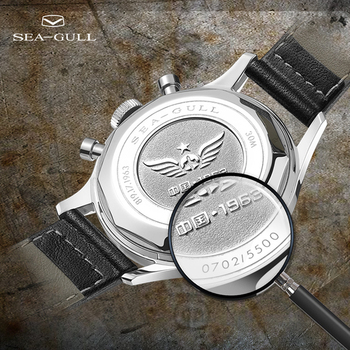 Official Genuine Seagull Watch 1963 38 mm Memorial Watch Air Force One Chronograph Manual Mechanical Watch D304.1963 2