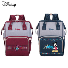 Get more info on the Disney Mickey Minnie Diaper Bags Stroller Handbag Travel Backpack Large Capacity Mummy Maternity Nappy Bag Baby Care