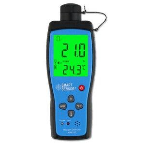 Image 2 - Ручной анализатор кислорода и газа, детектор O2, тестер, измеритель, монитор качества воздуха в помещении, термометр с сигнализацией, 0 30% AR8100