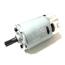 RC-550VC-8022 DC motor DCF815 lithium battery charging impac