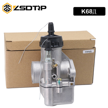Carburador ZSDTRP K68d de 28mm para carburador IZH Júpiter K68d para carburador IZH Júpiter