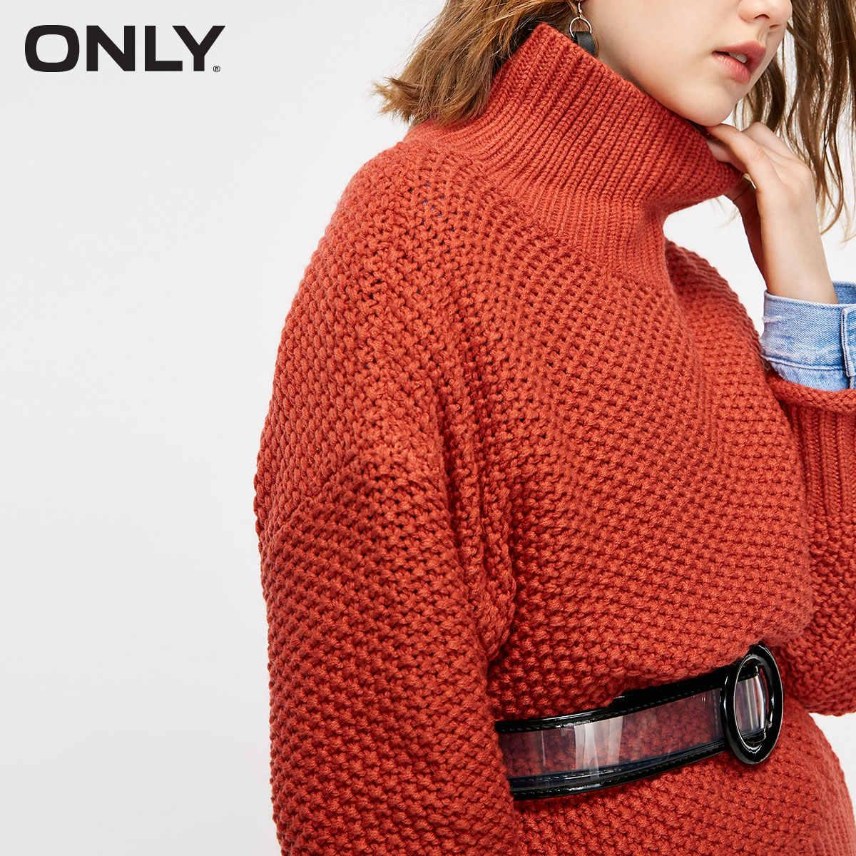 のみ秋の新 simpe 緩いソリッドカラーのセーター | 118313504
