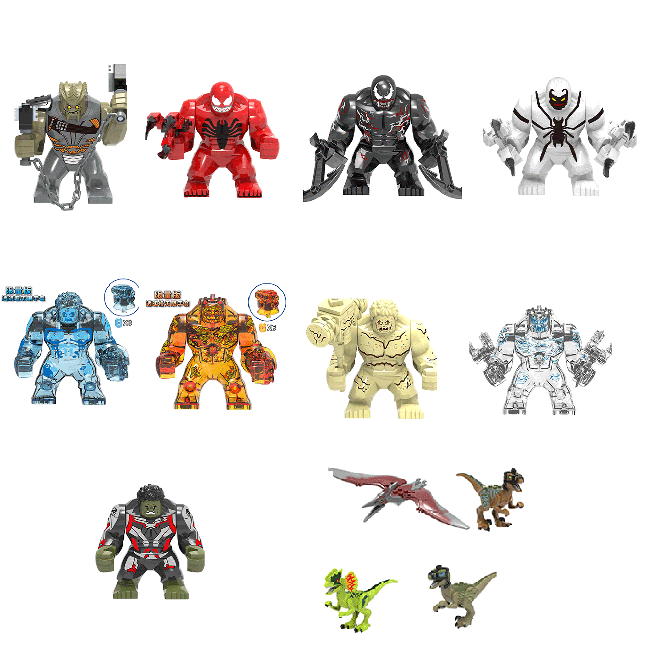 Storm Heroes Single Sale Building Block Figures Four Elements Riot Dinosaurs Bricks Toys For Children Compatible With LEgOINGs