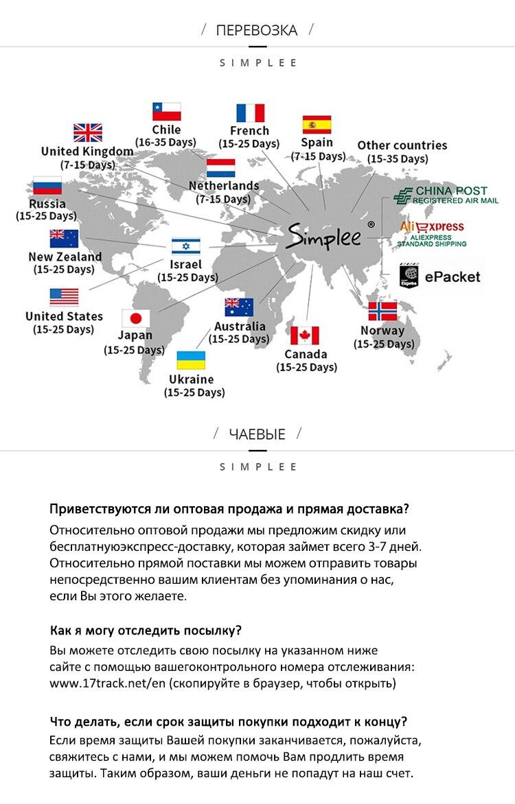 俄语运费模板手机端最新