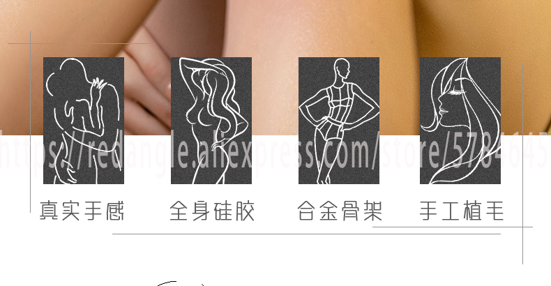 He80ea5786d1c489e899bc5498e199baf7 Red Angle Perfect Figure Proportional Sex Doll Jelly Breasts Beauty Sex Dolls Sexy Breasts Elastic Butt Sex Doll for Man