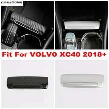 Матовый/углеродного волокна интерьера для volvo xc40 2018  2021